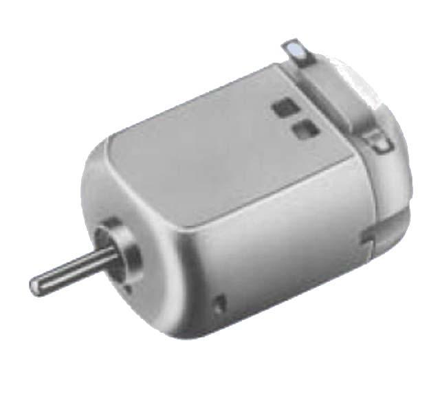 5v Dc Motor Rathy Electronics
