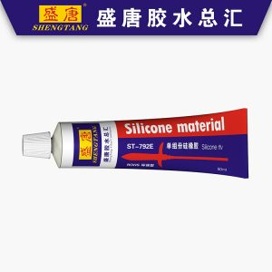 Silicone Material